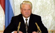 Опубликовано ранее неизвестное интервью Бориса Ельцина 1990 года