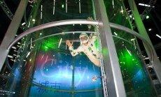 Латвийская фирма Aerodium построит ветряной туннель в Иране