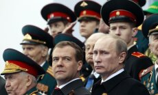 Путин: реформы Медведева сдвигов не принесли