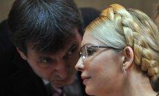 Timošenko un Lazarenko tur aizdomās par deputāta slepkavības pasūtīšanu