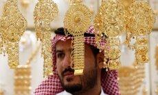 Саудиты сделали женский золотой гарнитур весом 33 кг - мировой рекорд