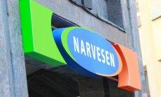 Почтовые посылки можно получить в магазинах Narvesen