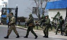 Путин подписал закон об обороте оружия в Крыму