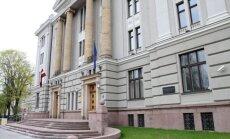 Послы РФ в четырех странах Европы вызваны в МИДы этих государств