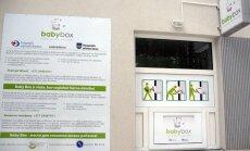 В Вентспилсском бэби-боксе оставлен новорожденный мальчик
