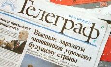"""Завершен процесс о неплатежеспособности """"Телеграфа"""""""