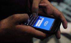 Пользователи по всему миру столкнулись со сбоями в работе Skype