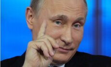 Путин выдал российское гражданство родившемуся на Украине миллиардеру