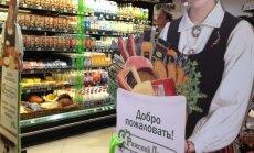 Несмотря на санкции, латвийские предприятия поедут на выставку World Food Moscow