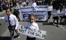 ECB brīdina Latviju nepieņemt no Kipras aizplūstošo Krievijas naudu
