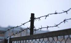 """Дело о """"гетто для неграждан"""": Полиция безопасности проведет проверку"""