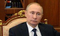 КРФК: дочерей Путина среди клиентов латвийских банков нет