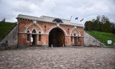 Как Даугавпилсская крепость превращается в магнит для туристов