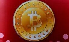 Хакеры взломали японскую криптовалютную биржу: похищено 60 млн долларов
