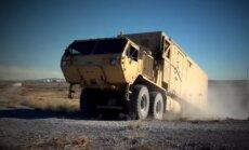 Video: ASV lāzerierocis, kas satriec raķetes un bezpilota lidaparātus