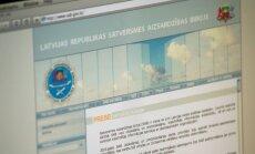 Члены комиссии по научному изучению документов КГБ получили допуск к гостайне
