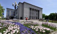 Daugavpilī uzstāsies Kauņas pilsētas simfoniskais orķestris