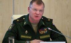 Минобороны РФ: боевики и спецназ США готовят в Сирии провокацию с хлором