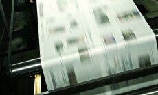 В Елгаве закрывается единственная газета на русском языке