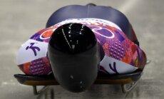 Расписание Олимпиады на 15 февраля: первый старт Дукурсов и последний шанс саночников