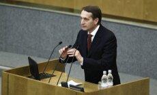 Госдума призвала Путина защитить население Крыма