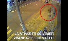 """Полиция просит опознать мужчину, который мог разгромить """"Людей Майдана"""" в Риге"""