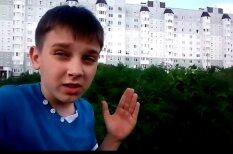ВИДЕО: 13-летний белорусский школьник нашел во дворе коноплю и растрогал интернет