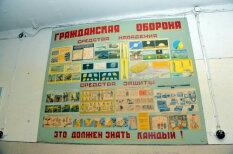 """В подземном бункере """"Алдариса"""" есть роскошная подборка советских плакатов"""