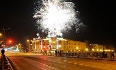 Video: Jaunā gada sagaidīšana uz Jelgavas tiltiem