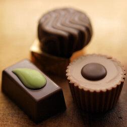 Piena šokolāde