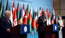 Исламские лидеры призвали признать Восточный Иерусалим палестинской столицей