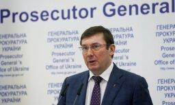 Прокуратура Украины сочла изменой призыв депутата отдать Крым в аренду России
