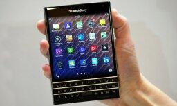 BlackBerry официально представила квадратный смартфон Passport