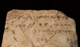 Расшифрована 2600-летняя записка на черепке: автор просит вина