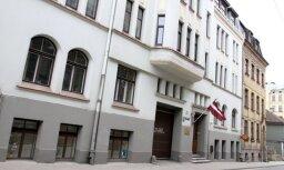 Минблаг попросит 79 тысяч евро на ремонт здания