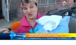 Самой молодой бабушке в России – 29 лет