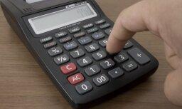 ВИДЕО: Японец сыграл суперхит Despacito на двух калькуляторах