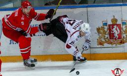 Avtomobilist - Dinamo Riga