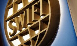 Хакеры опубликовали данные о проникновении АНБ в систему SWIFT