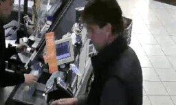 Полиция просит опознать изображенного на фотографии мужчину