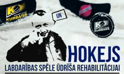 HK 'Kurbads' rīko labdarības hokeja spēli mūziķa Rolanda Ūdra atbalstam