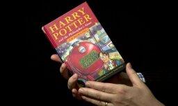 """Единственная рукопись приквела """"Гарри Поттера"""" украдена в Англии"""