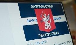 """История дня. Как из символа Латгалии сделали флаг """"Латгальской народной республики"""""""