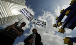 Европейский Центробанк провел забастовку