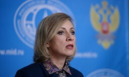 Захарова обвинила США в развязывании новой гонки вооружений
