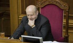 Украина запретила въезд европейским депутатам за посещение Крыма