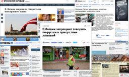История дня: как российские СМИ запретили в Латвии русский язык