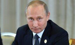 В Gunvor прокомментировали расследование о приближенных Путина