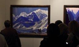 В Сербии нашлись семь считавшихся утерянными с 1941 года картин Рериха