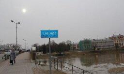 Aculiecinieks dokumentē pavasara ienākšanu Jelgavā – Lielupi bez ledus